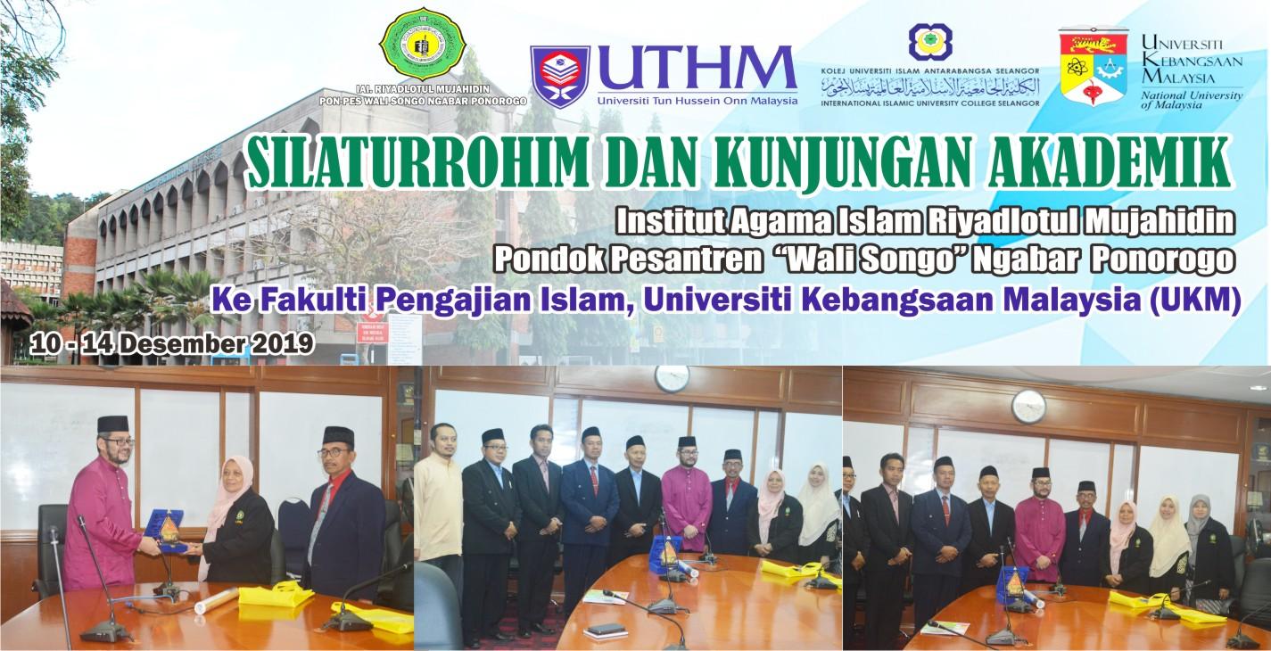Silaturrahmi Dan Kunjungan Akademik Dekan Fakulti Pengajian Islam,Universiti Kebangsaan Malaysia (UKM) 43600 UKM, Bangi Selangor