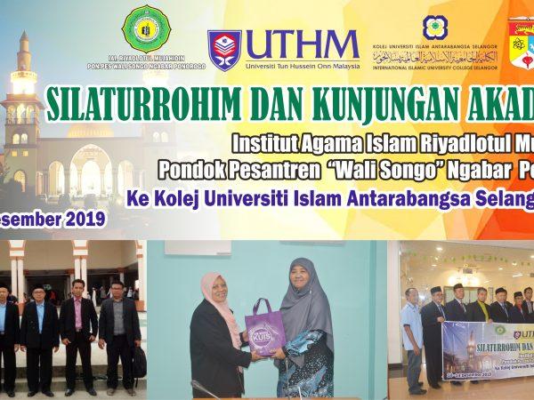 Silaturahmi dan Kunjungan Akademik antara IAIRM dengan KUIS Malaysia