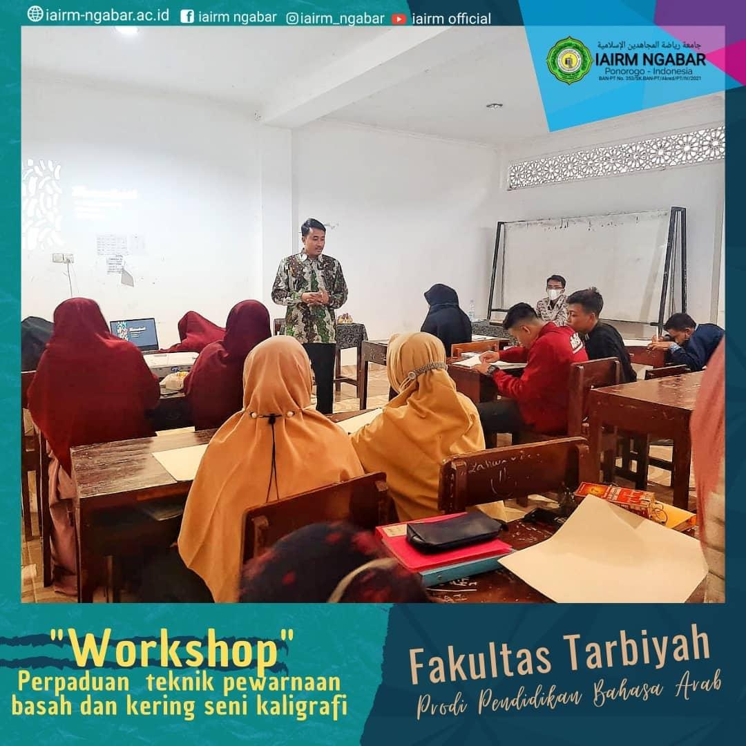 PBA adakan Workshop perpaduan teknik pewarnaan kering dan basah untuk Seni kaligrafi